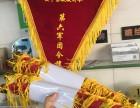 福田中广核大厦背景墙丨文化墙丨广告字丨招牌字制作优质供应商