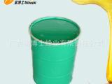 【厂家直销】桶装烘焙蜂蜜制品 价格实惠 烘焙店采购蜂蜜优选