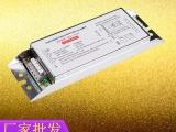 广东星普XPES -900-150W 紫外线镇流器厂家直销