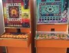 全新厂家直销娃娃机水果机抓烟机游戏机。