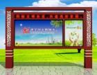 扬州市广陵区头桥镇党建文化宣传栏木纹公益宣传栏