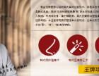 3.5亚洲鼻王黄金龙亲诊,限量预约中