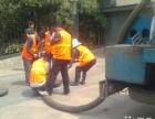 南京拓邦清理隔油池,污水池清洗,高压清洗,化粪池清