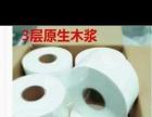 仓库批发卫生纸商务酒店用纸餐巾纸