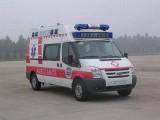 120救护车出租电话是长途跨省转院价格是