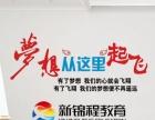 宁波网络工程师培训就到宁波新锦程小班精讲