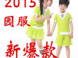新款原创六一园服校服定制加工韩版幼儿园休闲纯棉儿童时尚套装