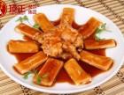 上海排骨年糕技术免加盟培训