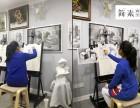 双流华阳/成都软件园学绘画画 素描/线描/速写/彩铅/油画