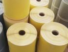 空白标签 染色不干胶 打印标签不干胶 打印碳带
