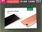 珠海横琴专业制作灯箱软膜三井广告公司手机广告制作平台
