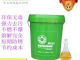 供应 重油污清洗剂 铝合金清洗剂 不锈钢清洗剂 高效无毒性