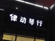 合川吉他暑假培训班