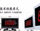 宜昌市学习安全知识竞赛抢答器提供
