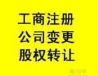 杭州天猫入驻哪里便宜