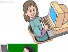 学电脑,哪里好,坪山新区找山木培训