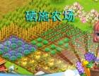 硒施农场种植O2O游戏模式系统开发