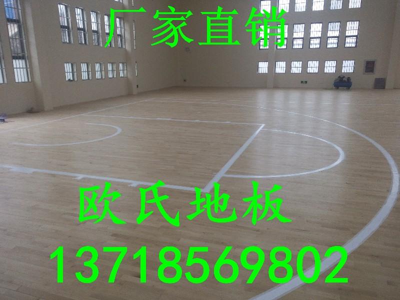 南京枫木地板 实木运动地板从生产厂家订货的优势 地板龙骨规格
