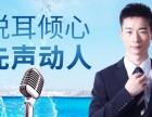 北京演讲口才/领导力口才/说话技巧培训