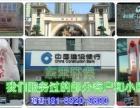 东禾环保加盟 清洁环保 投资金额 5-10万元