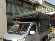 长安星卡货车,自家用车,定期维护,绝无重大事故,非诚勿扰。
