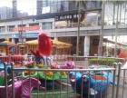 万达广场亲子乐园转让 儿童乐园转让 主题游乐园转让