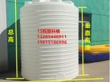 德州批发15吨PE塑料桶15T加厚储水罐15方环保消防水箱