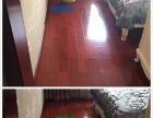 家庭保洁、家电清洗、甲醛治理、木地板大理石养护