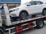 北京拖车出租公司 清障车出租公司 救援拖车出租电话