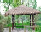 高端别墅木屋 工厂 私家花园 景区木屋建造 户外防腐木厂家