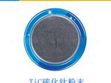 TM52碳化钛TiC基高锰钢钢结硬质合金圆棒耐磨材料