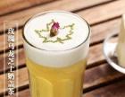 八度滋味加盟 冷饮热饮 奶茶加盟 江西本地加盟