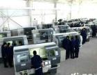 大连焊工专业丨数控车床丨汽车修理丨技能培训