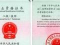 安监局电工证每年考几次(杭州)