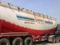 水泥罐车 安徽开乐罐 收售多台二手散装水泥罐车