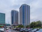 空间家-北京霄云中心11层500平米简装写字楼出租