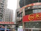 观音桥车站永辉超市外临街餐饮门面转让S