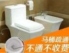 广州市海珠区泰沙ξ路疏通下水道,专业清理化粪池