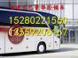 直达 霞浦到沧州的汽车时刻表查询13559206167大客车