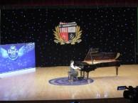 成寿寺附近少儿钢琴成人电子琴钢琴培训班
