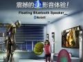 衡艺实业磁悬浮专利产品加盟 礼品