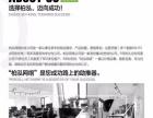 沈阳专业淘宝天猫产品拍照美工外包网店设计装修
