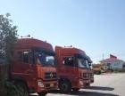 南充到成都、重庆、整车货运