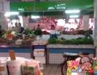 天河员村二横路主干道菜市场店铺4万转让(可空铺)