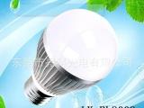 厂家直销低价球泡灯 9W 冷锻化 球泡灯