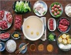 广州海银海记潮汕牛肉火锅加盟费多少