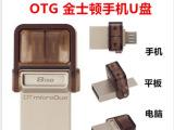 金士顿DTDUO OTG 16G micro-USB 和 USB
