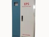 仿威图PS柜与ES柜的区别兴宏伟自动化
