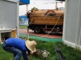 安徽池州专业清理隔油池公司 市政管道清淤电话