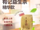 益生茶:这个春天,防过敏有高招